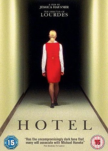 ����� - (Hotel)