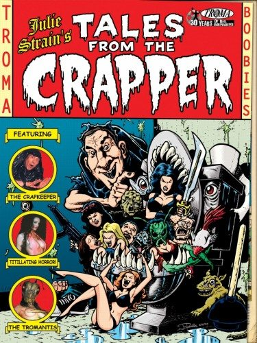 ����� � ������� - (Tales from the Crapper)