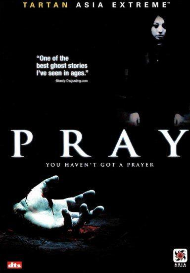 Молитва - (Purei)