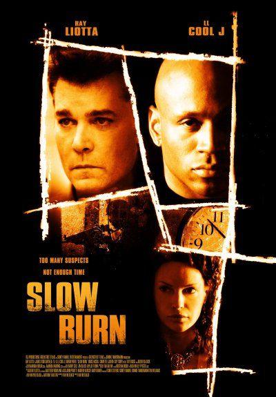 Ярость - (Slow Burn)
