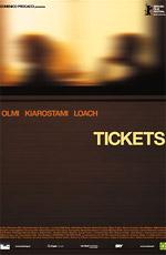 Билет на поезд - (Tickets)