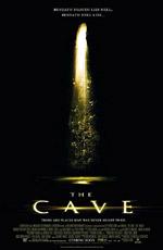 Пещера (Грот) - (The Cave)