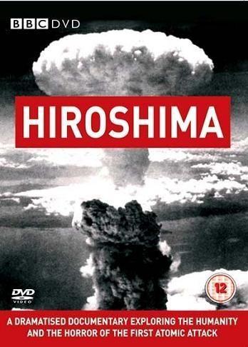 BBC: Хиросима - (BBC: Hiroshima)