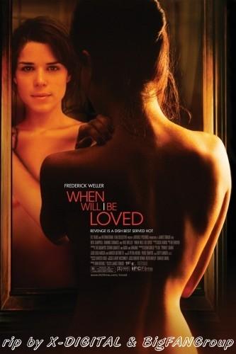 Когда меня полюбят - (When Will I Be Loved)