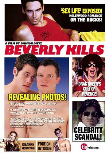 Беверли-киллер - (Beverly Kills)