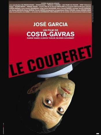 Нож гильотины - (Le couperet)