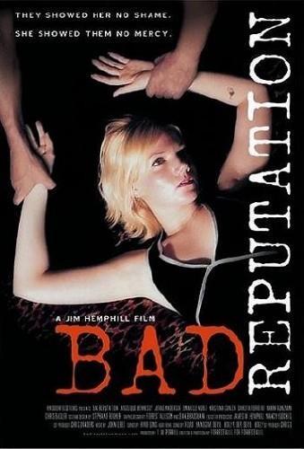 Плохая репутация - (Bad Reputation)