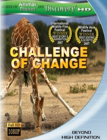 Discovery: ������� - ��������� ���������� - (Discovery: Equator - Challenge of Change)