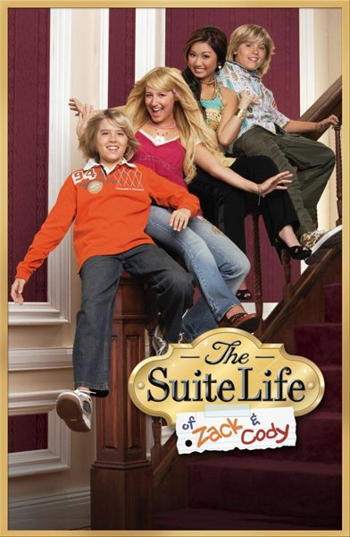 ��� ���-���, ��� ����� ���� � ���� - (The Suite Life of Zack and Cody)