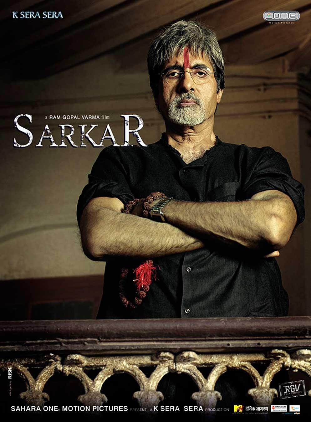 По стопам отца - (Sarkar)