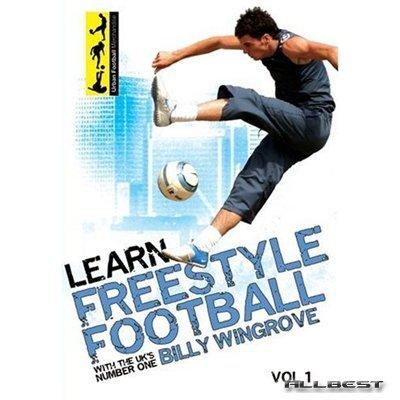 Учитесь футбольному фристайлу - (Learn the Game: The Big Football Game)