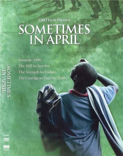 Однажды в апреле - (Sometimes in April)