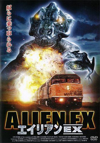 Инопланетный экспресс - (Alien Express)