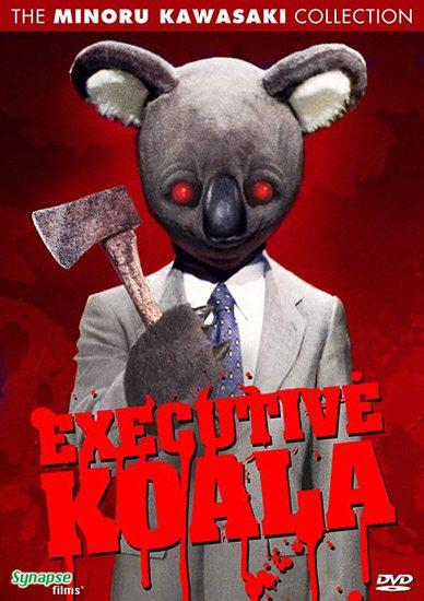 Исполнительный Коала - (Executive Koala)