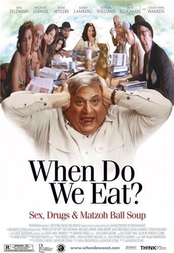 Безумная семейка (Когда мы будем есть?) - (When Do We Eat?)