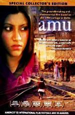 В поисках прошлого - (Amu)