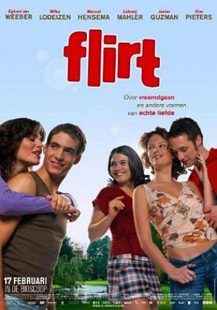 Флирт - (Flirt)