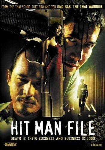 Киллер: Файл наемного убийцы - (Hit Man File (Sum Muepuen))