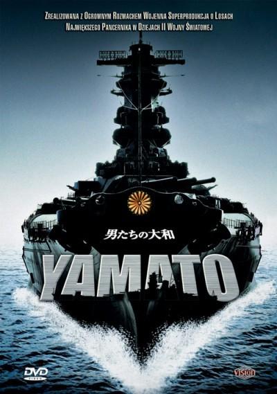 Последний Путь Ямато - (Otoko-tachi no Yamato)