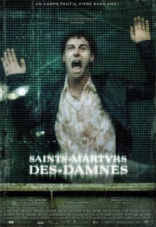 ������ �������� ��������� - (Saints Martyrs des Damnes)