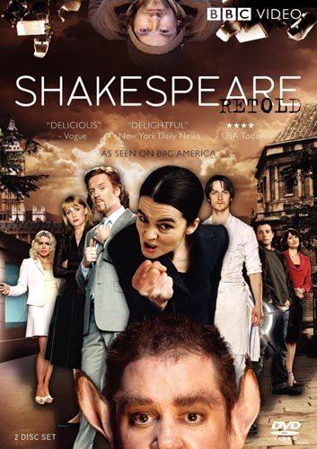 Шекспир на новый лад - (ShakespeaRe-Told)