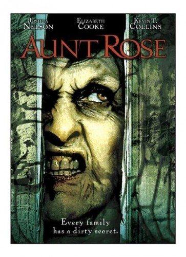 Тетя Роза - (Aunt Rose)