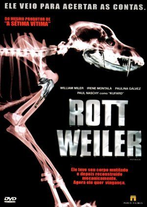 Ротвейлер - (Rottweiler)