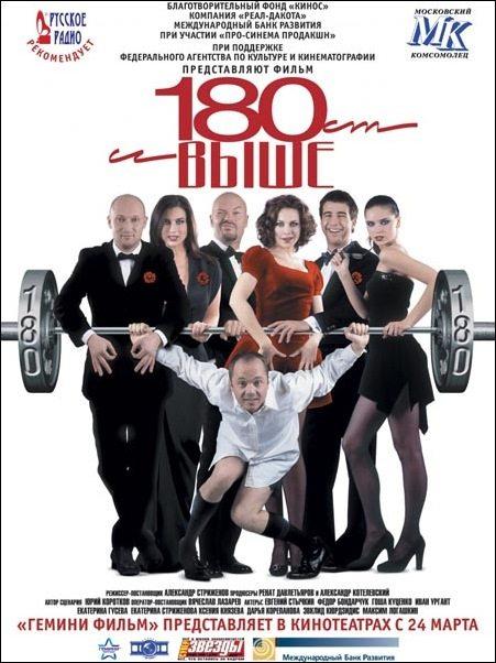 �� 180 � ����
