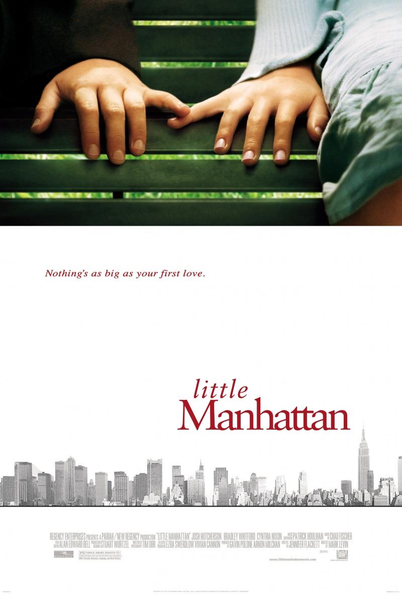 Маленький Манхэттен - (Little Manhattan)