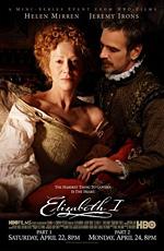 Елизавета I - (Elizabeth I)