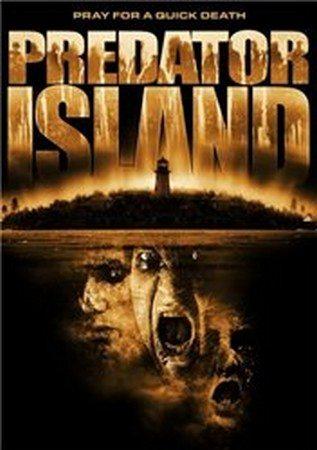 Остров хищника - (Predator Island)