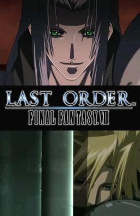Последняя фантазия VII: Последний приказ - (Final Fantasy VII: Last Order)