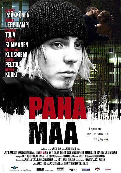 Вечная мерзлота - (Paha maa)