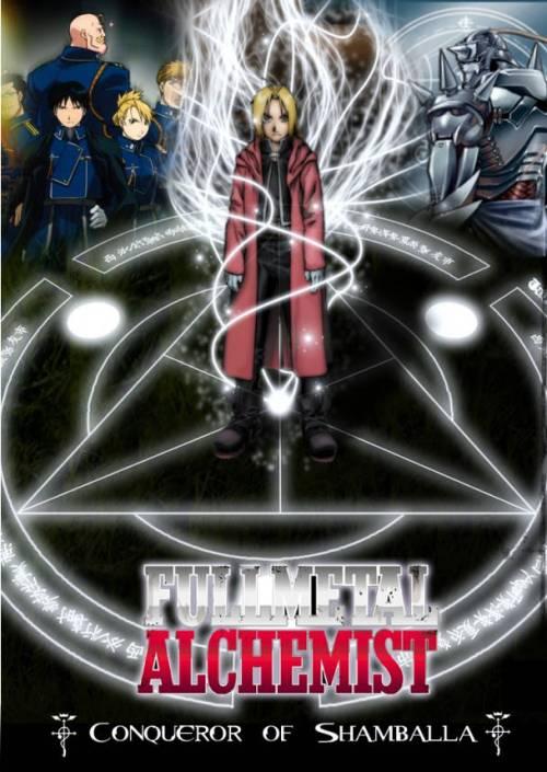Стальной алхимик: Фильм - Завоеватель Шамбалы - (Fullmetal Alchemist: The Movie - Conqueror of Shamballa)
