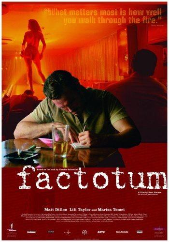 Фактотум - (Factotum)