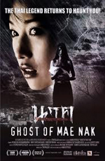 Призрак Мэ Нак - (Ghost of Mae Nak)