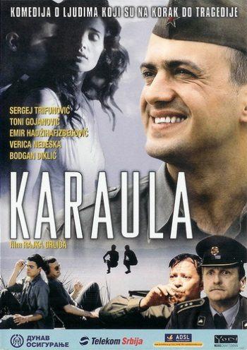 Погранзастава - (Karaula)