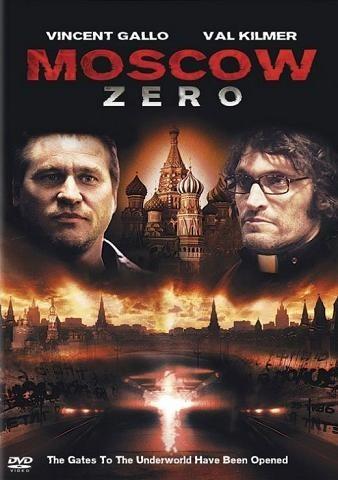 Москва Zero - (Moscow Zero)