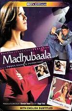 Мадхубала - (Madhubaala)