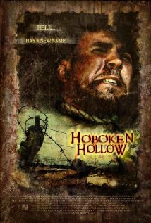 ���������� ����� - (Hoboken Hollow)