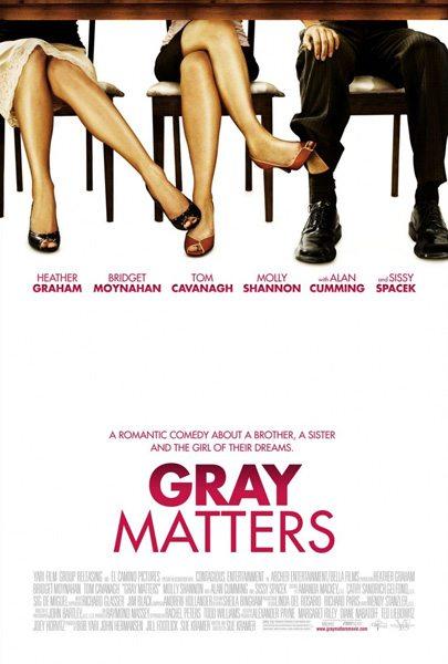 Проблемы Грэй - (Gray Matters)