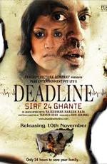 Похищенная - (Deadline: Sirf 24 Ghante)