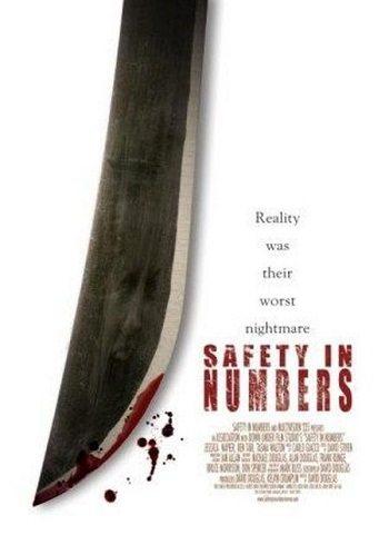 Закон выживания - (Safety in Numbers)