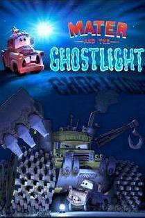 Мэтр и призрачный свет - (Mater and the Ghostlight)