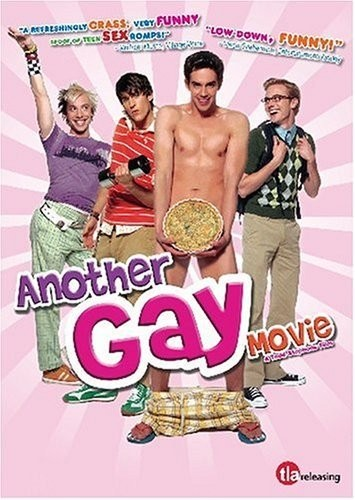 ������� ����� - (Another Gay Movie)