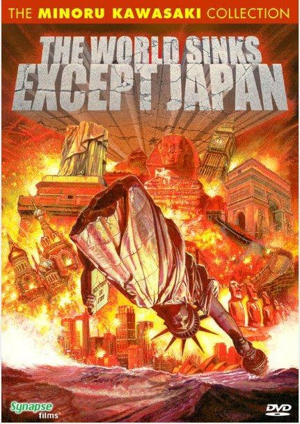 Затопление всего мира кроме Японии - (The World Sinks Except Japan)