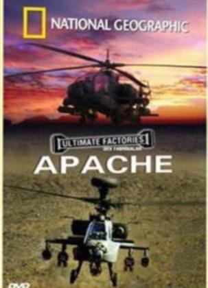National Geographic: Суперсооружения: Мегазаводы: Вертолеты Апачи - (MegaStructures: Megafactories: Apache Helicopter)