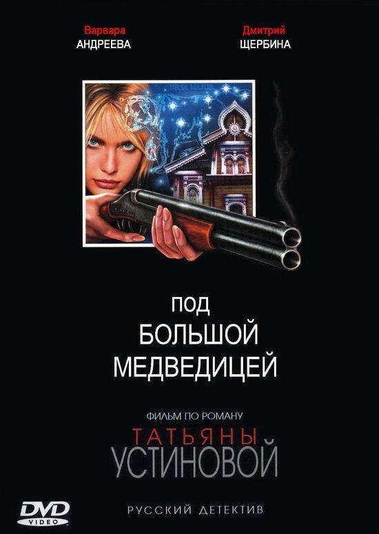 Смотреть сериалы онлайн бесплатно — зарубежные, русские ...