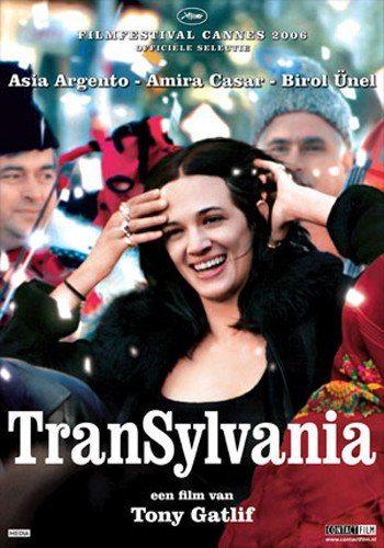 Трансильвания - (Transylvania)
