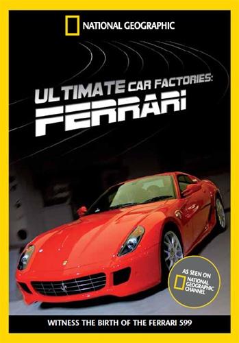 National Geographic: Суперсооружения: Мегазаводы: Феррари - (MegaStructures: Megafactories: Ferrari )